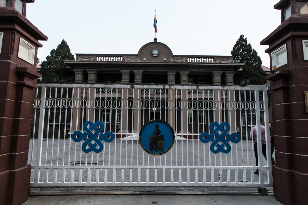 The Mongolian Embassy