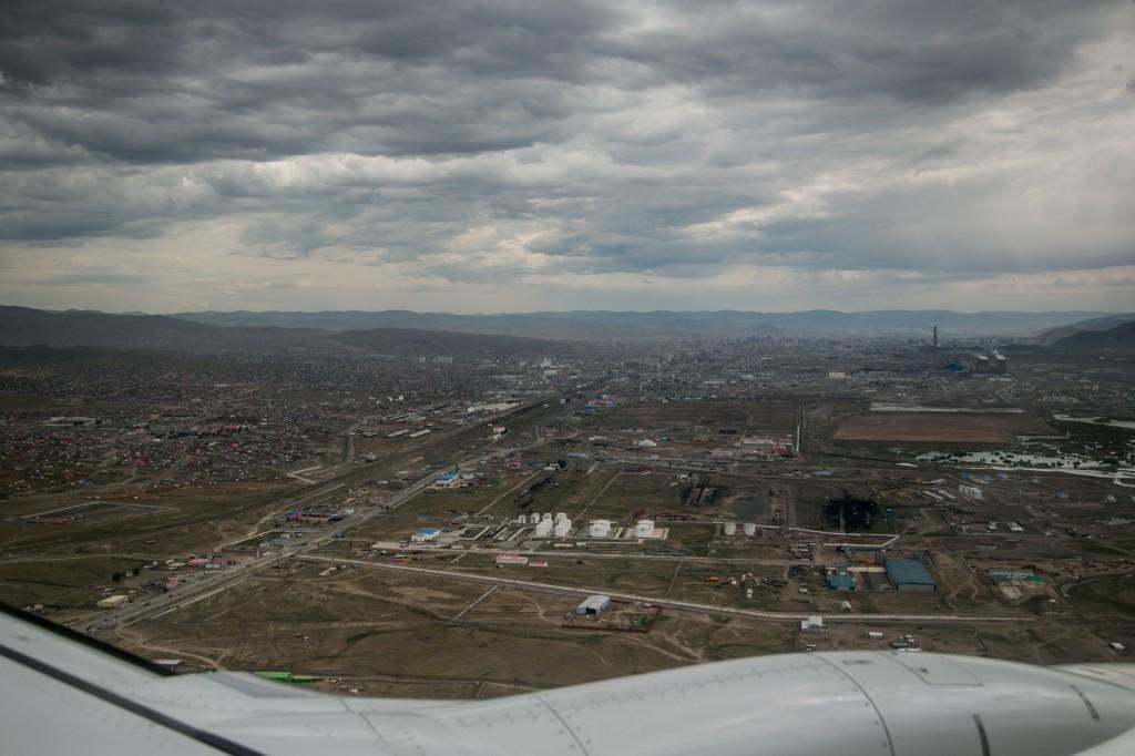 Landing in UB